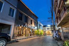Гостевой дом Na Siam Guesthouse