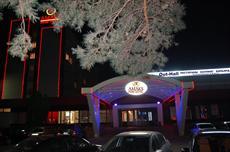 АМАКС Парк-отель