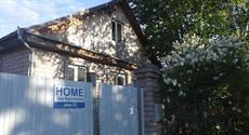 Home Hostel