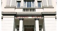 Отель Milano Hotel Sanremo