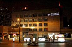 Отель Hangzhou Yinxing Hotel