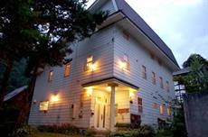 Отель Hotel Montblanc Hakuba Annex
