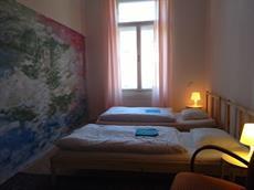 Отель Moravia Ostrava