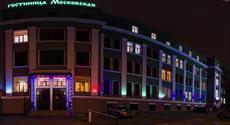 Отель Hotel Moskovskaya Nizhny Novgorod