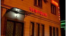Aleppo Hotel