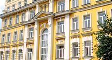 Отель Клементин