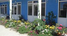 Гостевой дом Арзы