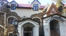 Гостевой дом Отель Река времени