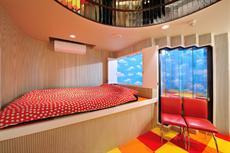 Гостевой дом Khaosan World Asakusa Ryokan & Hostel