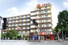 Отель Home Inn Hangzhou Fuyang Enbo Plaza Guihua Road