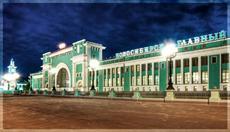Отель Хостел Магистраль-Н