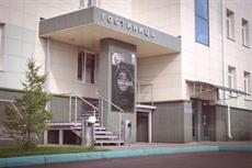 Отель Гостиничный комплекс 55 ШИРОТА