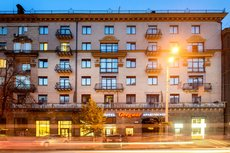 Greguar Hotel