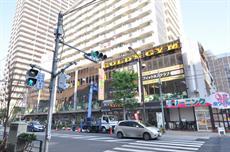 Дом для отпуска Apartment Tokyo Otsuka 9-4 7F 4ppl