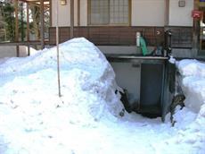 Мини-отель Minshuku Tokiwatei