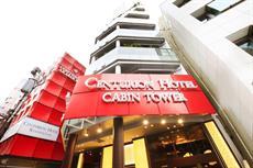 Хостел Centurion Hotel Residential Cabin Tower