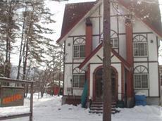 Гостевой дом Pension College Hakuba