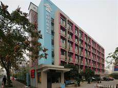 Гостевой дом Xianwu Business Hotel Hangzhou Huanglong Wantang