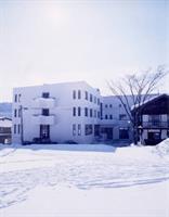 Отель Inner Village Miyama