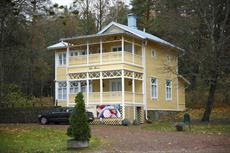 Вилла Villa Marina Turku