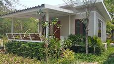Хостел Villa Rayonghouse