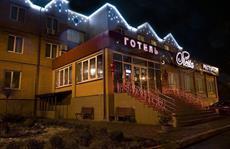 Отель Сиеста