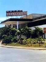Отель Guacanayabo