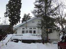 Шале Hakuba Haven Lodge