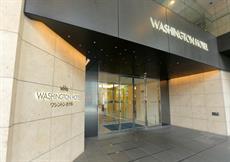 Отель Akihabara Washington Hotel