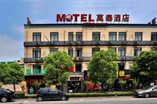 Отель Motel Hangzhou Wuchang Avenue Qixi Wetland