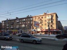 Апартаменты Апартаменты на Гоголя