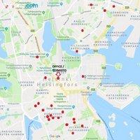 Апартаменты Stay Finland Apartments Helsinki