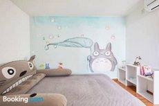 Апартаменты Onehome Inn Apartment Sumida liuqiong6-7