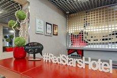 Red Stars Hotel