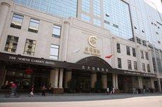 The North Garden Hotel