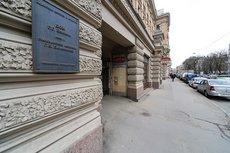 Hotel Beletazh