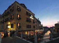 Hotel Arlecchino
