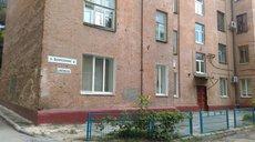 Hostel ProletKult