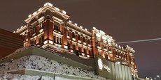 Отель Kazan Palace by Tasigo