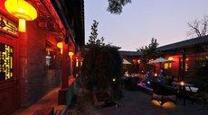 Hotel Cote Cour Beijing