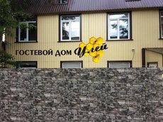 Hotel ULEI Tyumen