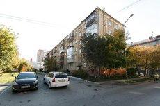 Уютные апартаменты на Гоголя 29