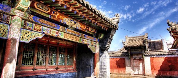 Hoteller i Mongolia