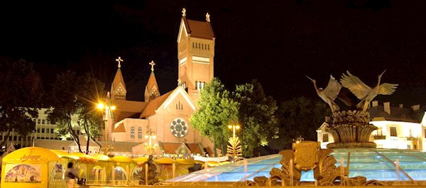 Hoteller i Minsk