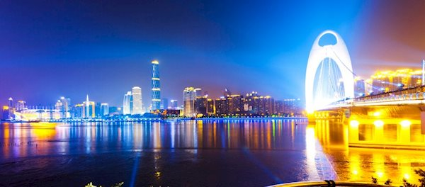 Guangzhou - dream vacation