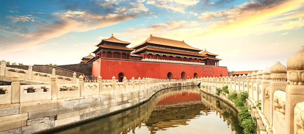 Beijing - dream vacation