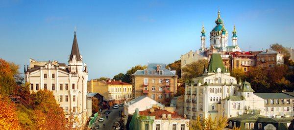 Hoteller i Kiev