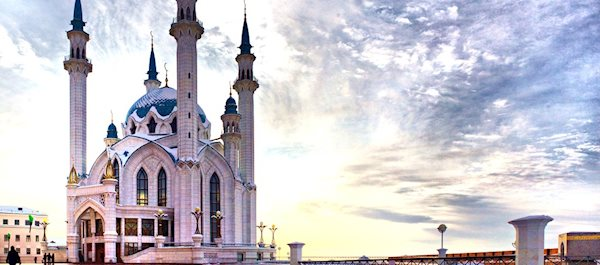 Kazan City Centre