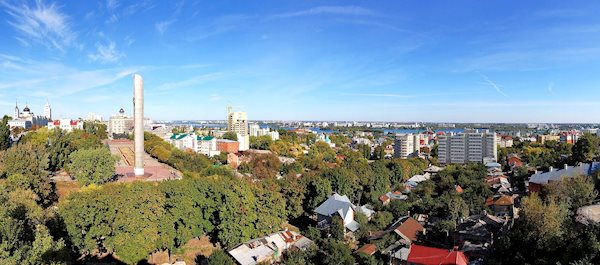 Voronezh City Centre