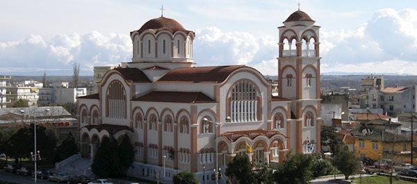 Øst Makedonia